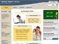 Aprende Español Online